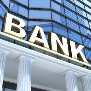 Банки Колпино