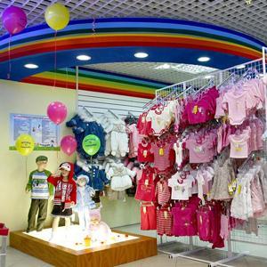 Детские магазины Колпино
