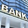Банки в Колпино