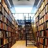 Библиотеки в Колпино