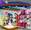 Детские магазины в Колпино