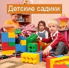 Детские сады в Колпино