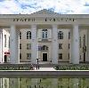 Дворцы и дома культуры в Колпино
