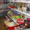Магазины хозтоваров в Колпино