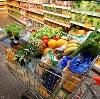 Магазины продуктов в Колпино