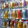 Парфюмерные магазины в Колпино