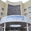 Поликлиники в Колпино