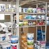 Строительные магазины в Колпино