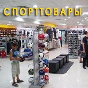Спортивные магазины Колпино